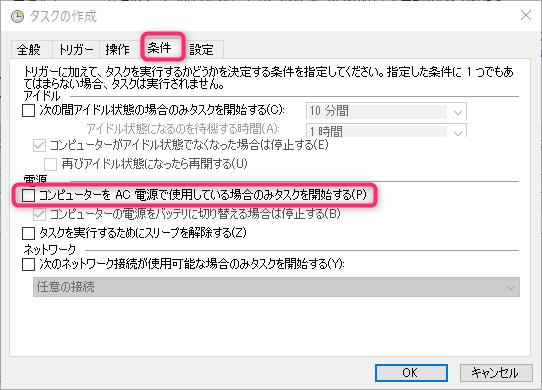 画像に alt 属性が指定されていません。ファイル名: 2020-05-31-screenshot-making-new-task-if-tab.png